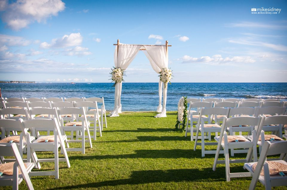One Of Our Favorite Maui Wedding Locations Here At Hawaiian Style Event Als Has To Be The Hyatt Regency Resort Spa
