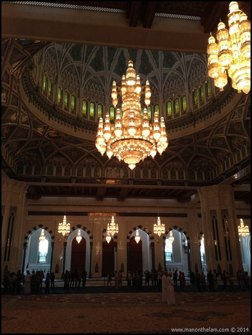 Sultan Qaboos Grand Mosque Mu Oman Second Largest Chandelier In The World