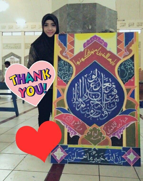Pin Di Kaligrafi Islam Khattilqur An