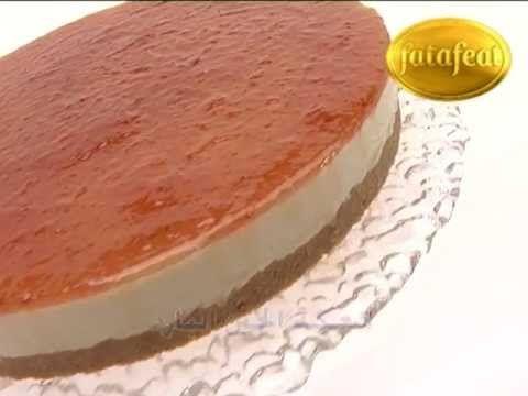 طريقة عمل كيكة الجبن البارد تشيز كيك وصفات حلويات نستله Middle Eastern Food Desserts Dessert Recipes Cold Cake