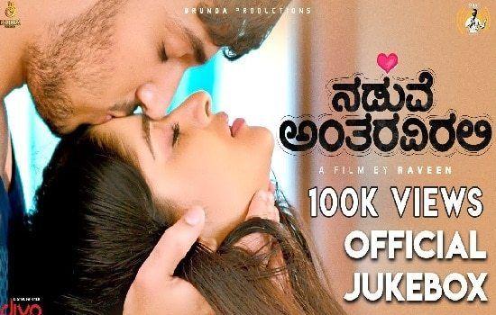 Naduve Antaravirali 2018 Kannada Movie Watch Online Free Download Dvdrip Kannada Movies Full Movies Online Free Kannada Movies Download