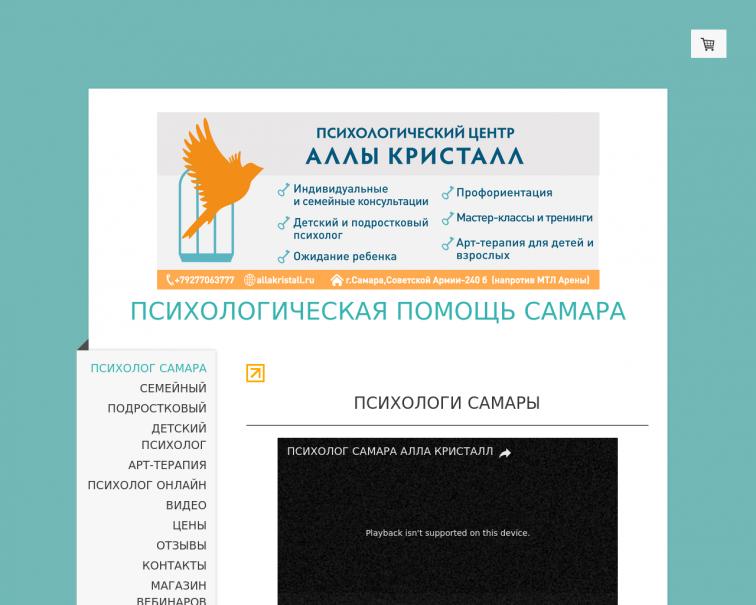 Спиды Сайт Нефтеюганск Синтетика пробы Грозный