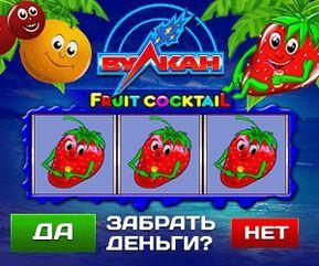 официальные сайты онлайн казино
