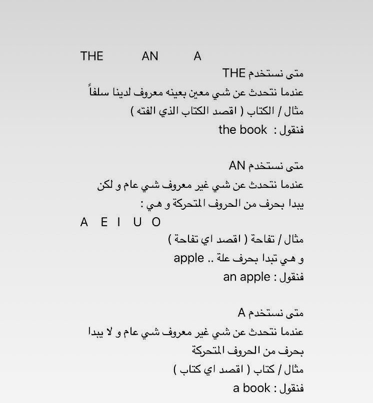 Pin By Ahlam Alharby On Learning English Vocabulary Words English Words English Phrases