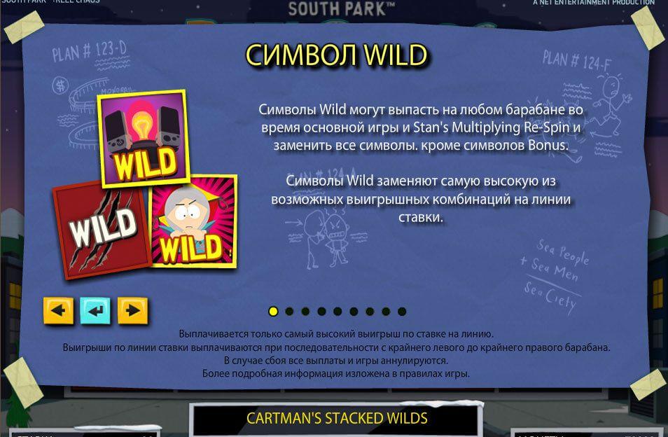 Интернет казино аппараты вулкан