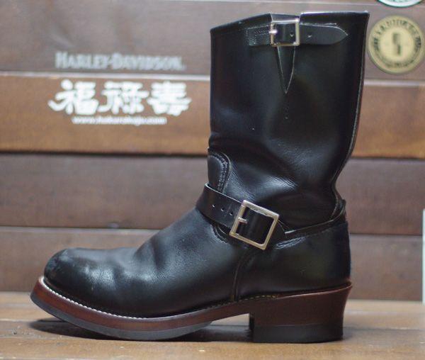 Vintage engineer boots