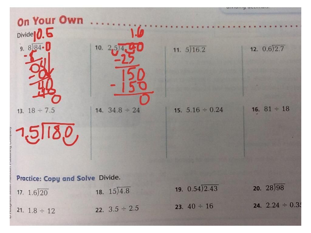 16 Go Math Grade 4 Worksheets Pdf   Mathematik bücher [ 768 x 1024 Pixel ]