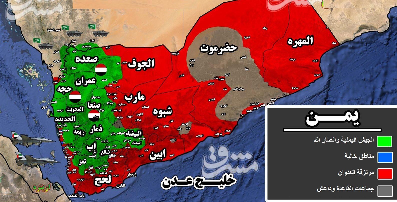 آخر التطورات الميدانية في محافظة الجوف ضربات قاتلة تنهال على مرتزقة العدوان خريطة ميدانية وصور