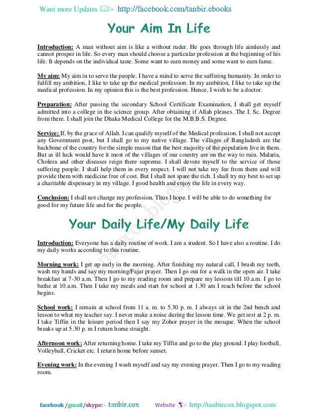 Pin On Your Essay My Daily Life In English For Clas 8 6