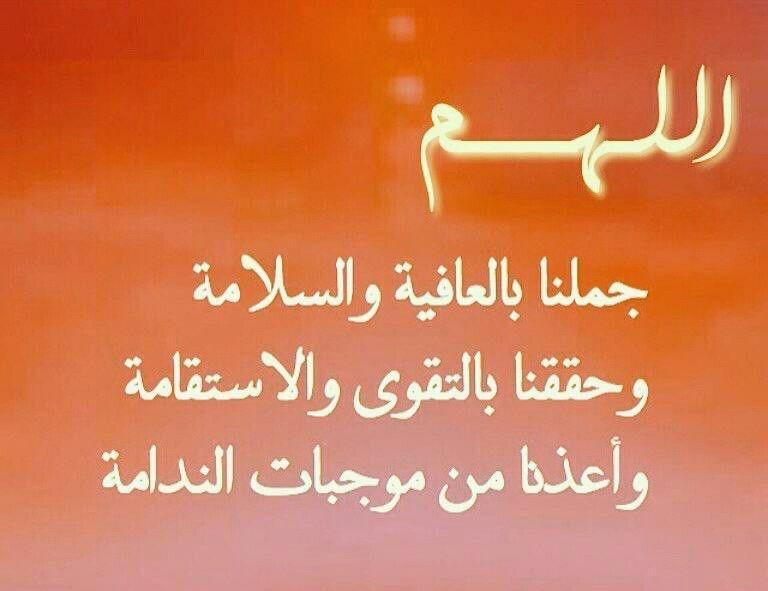 Pin By Loai Bafageeh On يا رب Arabic Calligraphy Calligraphy