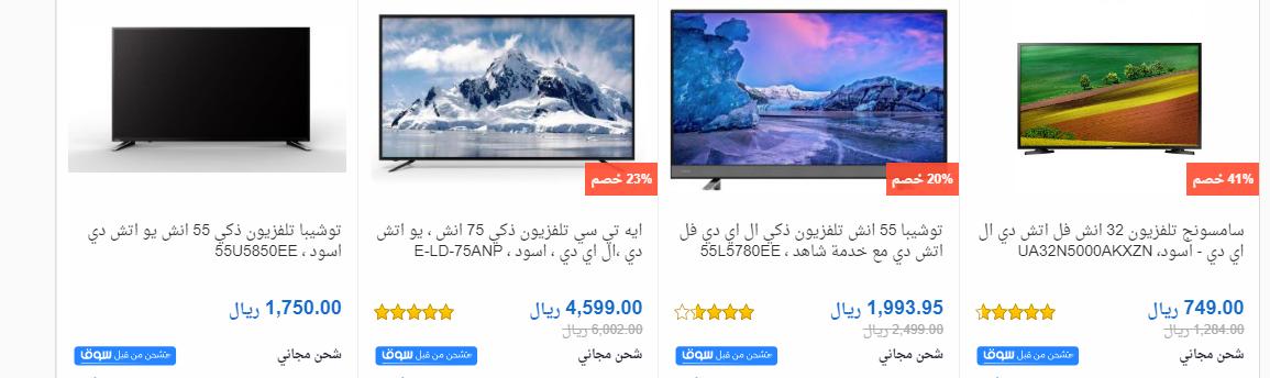 عروض وتخفيضات سوق كوم السعودية 26 علي الالكترونيات عروض اليوم Saudi Arabia Offer