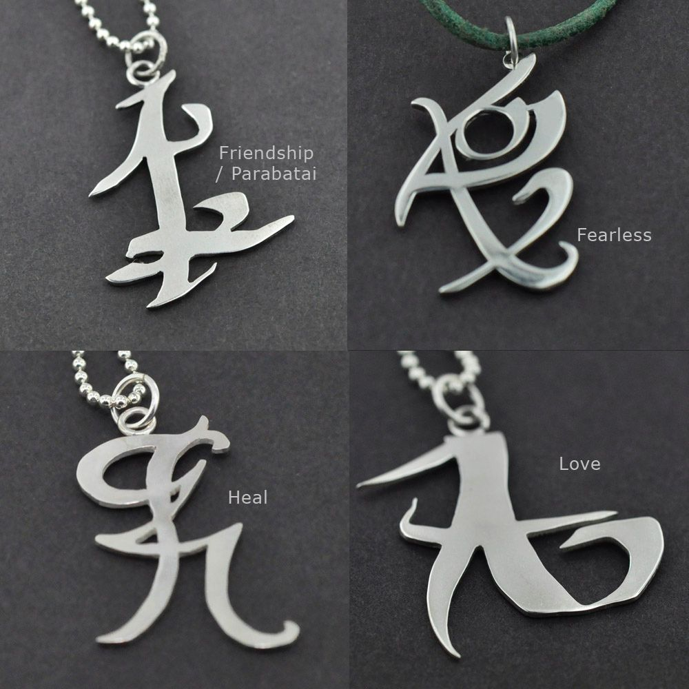 The mortal instruments shadowhunter rune jewellery runes the mortal instruments shadowhunter rune jewellery biocorpaavc