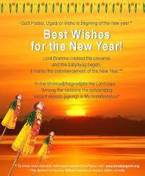 New #Gudi #Padwa #SMS #Messages in #Marathi| #Padwa #Marathi #SMS ...