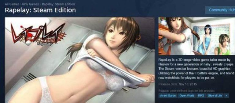 Rapelay Steam Edition 3D Eroge Video Game By Illusion -8110