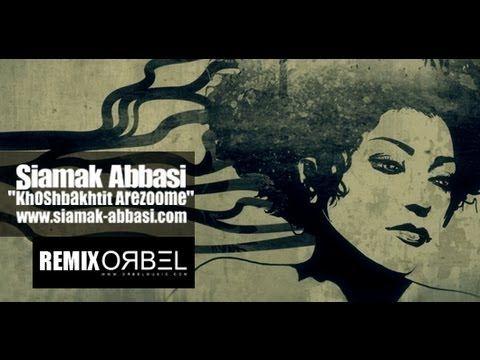 khoshbakhtit arezoome remix