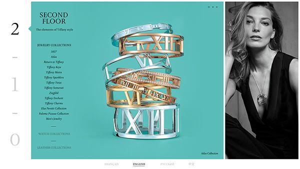 Tiffany & Co. Paris Store Kiosk on Behance
