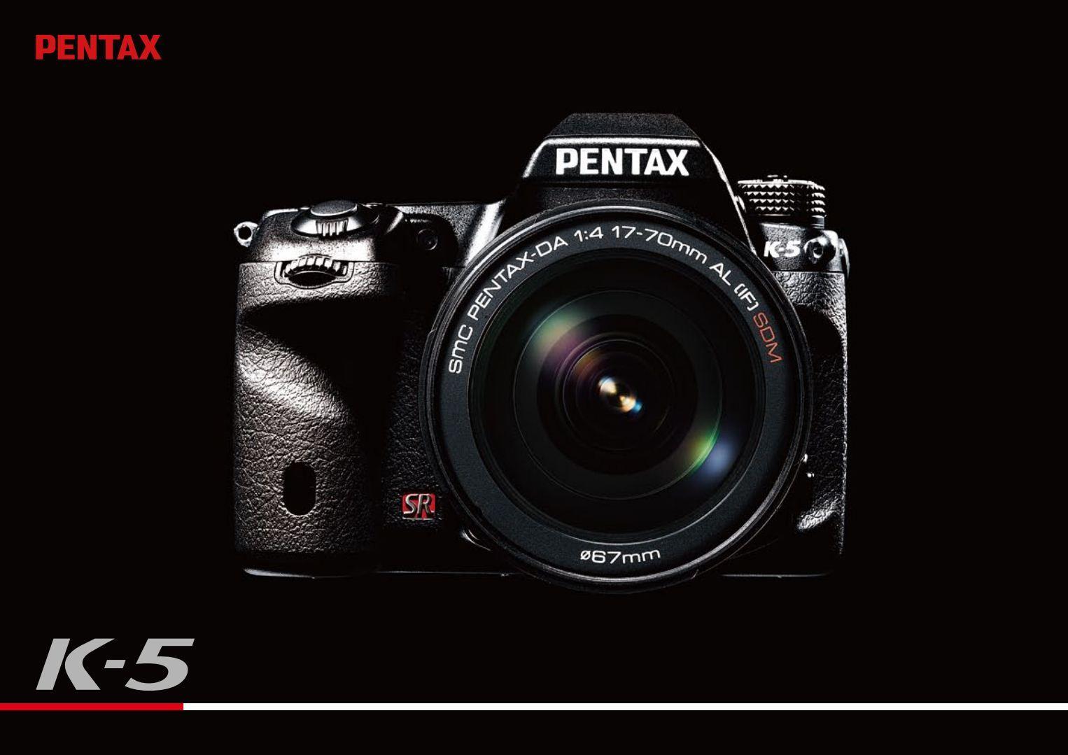 PENTAX K-5 Japanese Catalogue