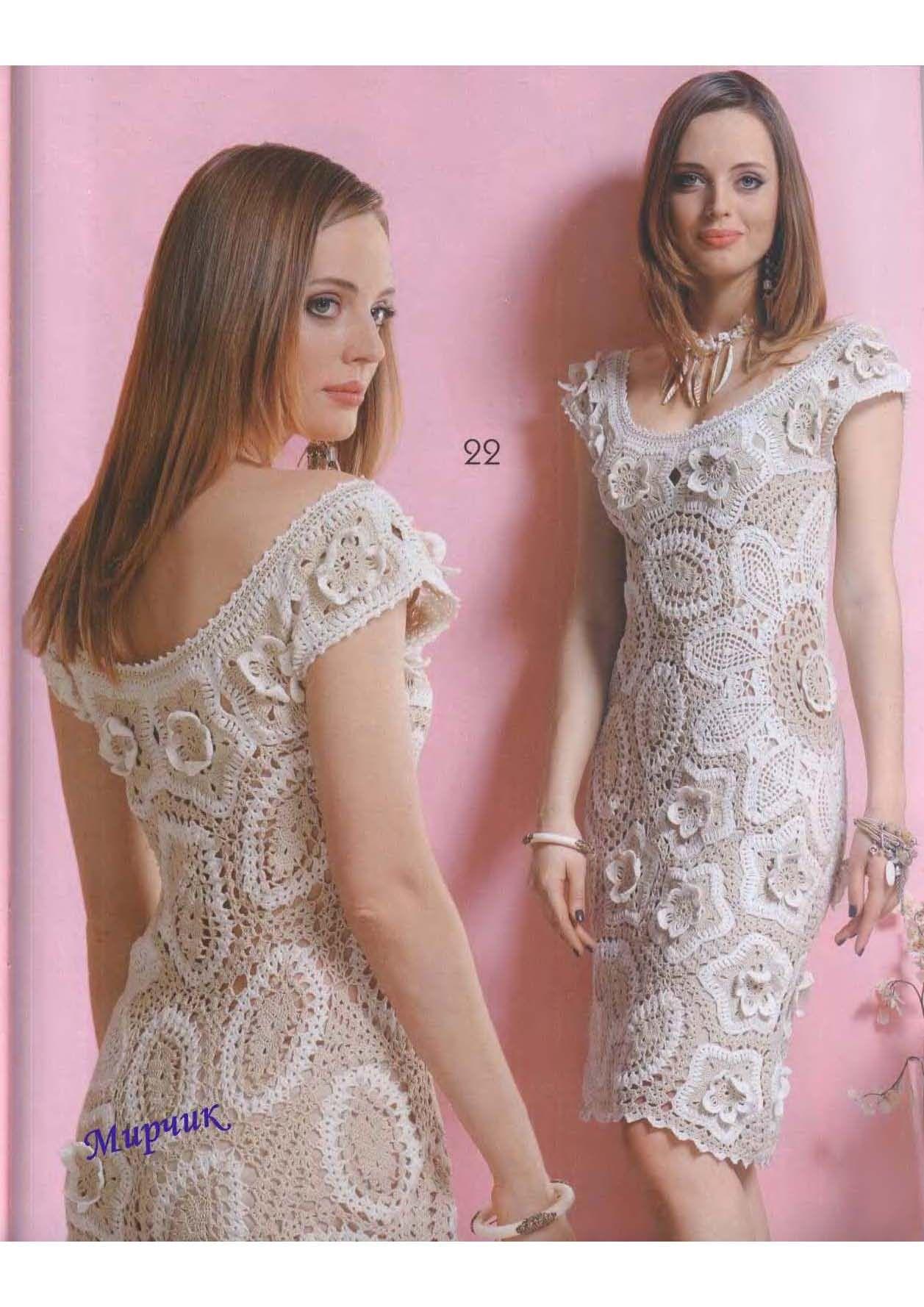 Pin de meili sepulveda en Diseño | Pinterest | Vestidos de novia, De ...