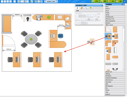 Creating office layout