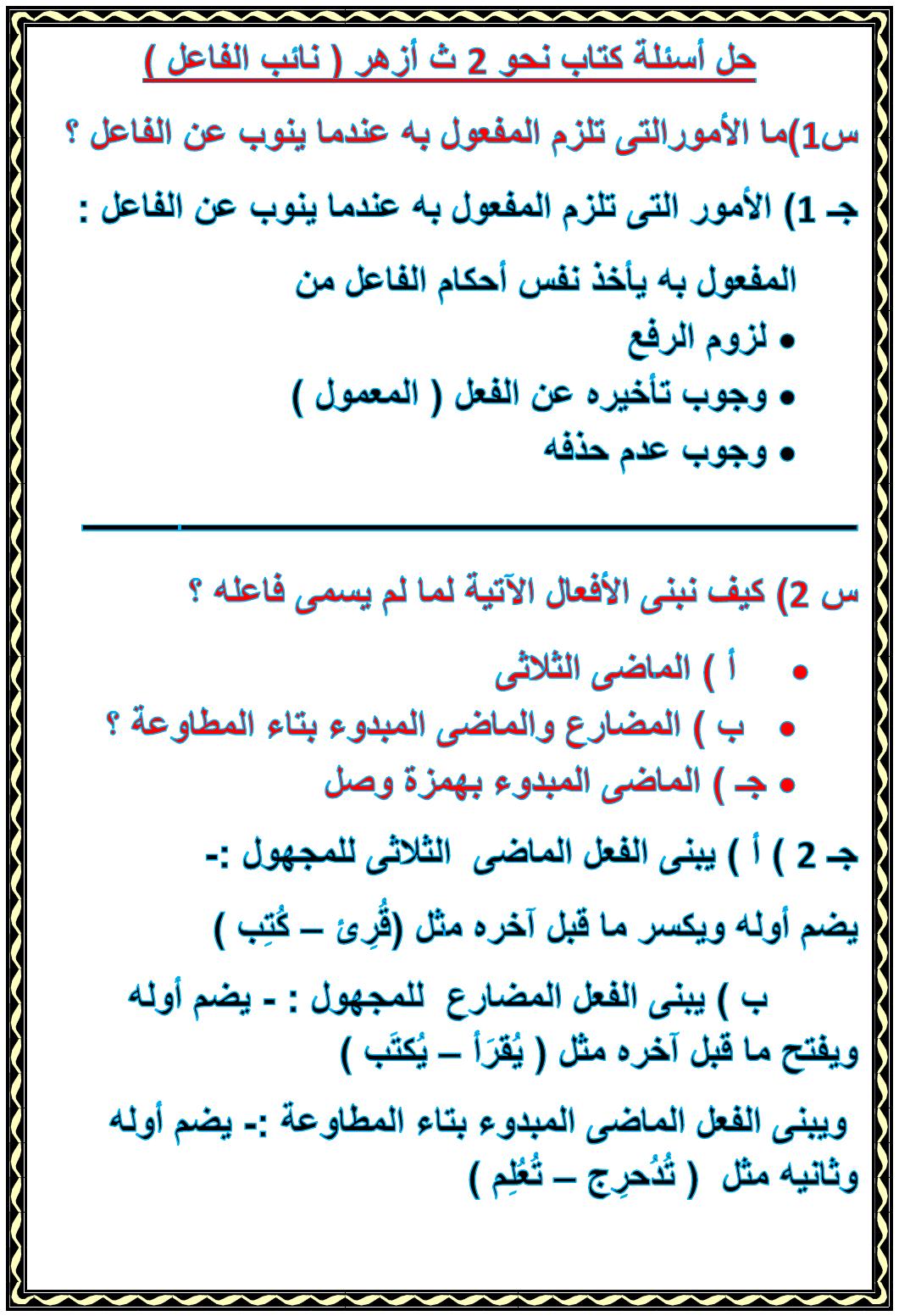 حل كتاب great writing 1