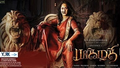 Image result for Bhaagamathie movie screenshot