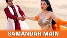 Samandar Kis Kisko Pyaar Karoon Hd 1080p Billo Tv Album Songs Bollywood Music Music Lovers