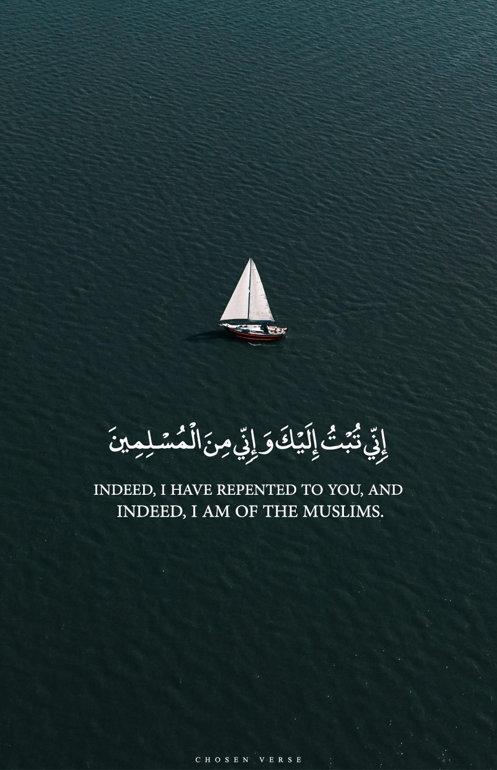 Nader Dawah اللهم اجعل لنا من كل هم فرجا O Allah Make For Us Quran Quotes Inspirational Quran Quotes Love Quran Quotes Verses