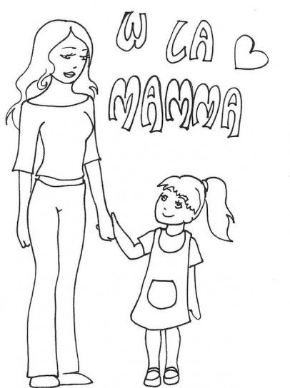 Resultado de imagen para como dibujar a una mama y su hija