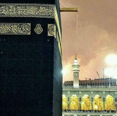 The Kaabah With Meezab Al Rahmah Makkah Masjid Masjid Al Haram