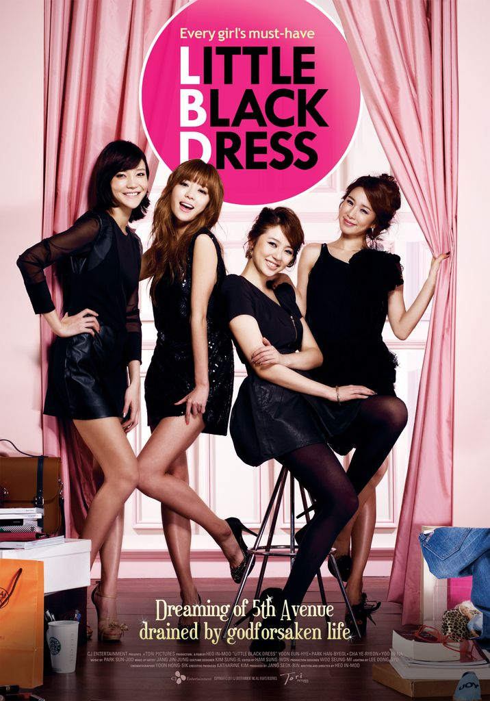 Little Black Dress The Movie Cute Original Dramatic And Didnt