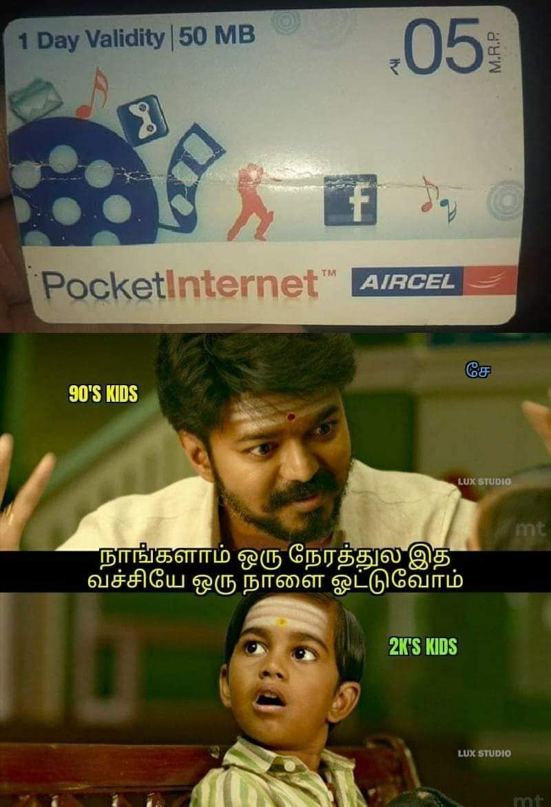 Pin On Tamil Humour
