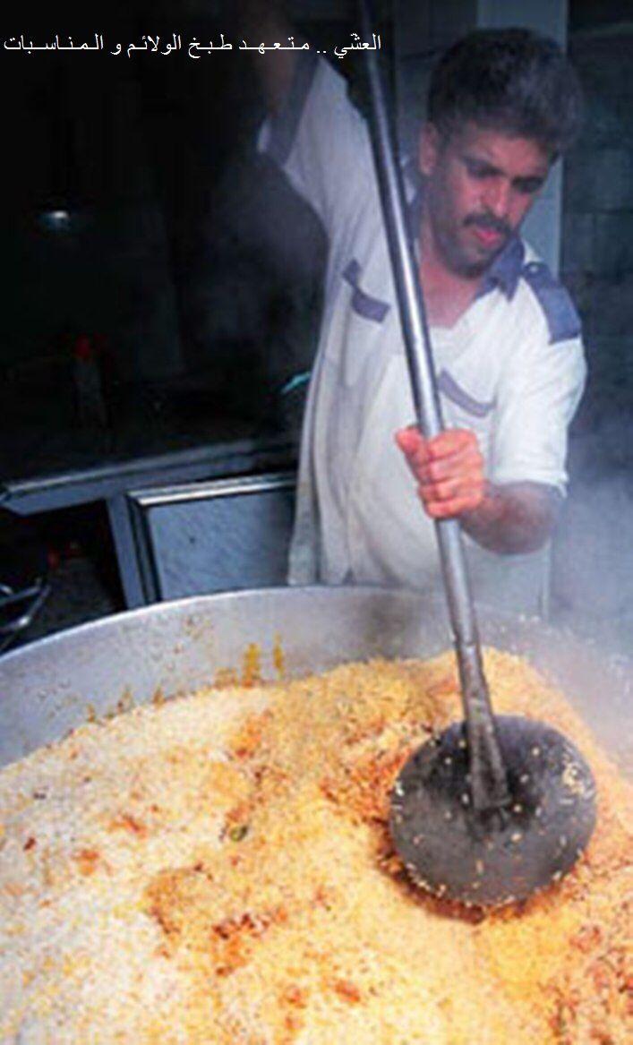 السعودية جدة من المهن المتعارف عليها عند أهل الحجاز العش ي Food Vegetables Corn