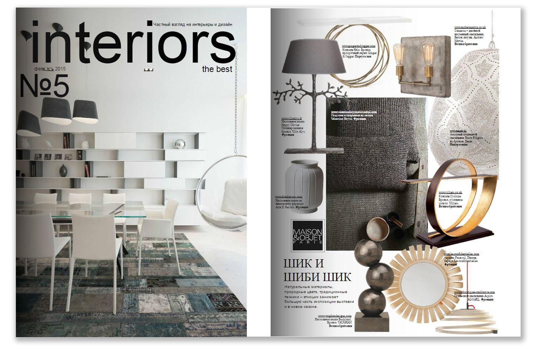 Ginger & Jagger | Interiors |  Highlights: Leaf Mirror http://www.gingerandjagger.com/EN/collection/earth-to-earth/ #design #magazine #interiors #gingerandjagger #craftsmanship #nature #home #mirror #leaf