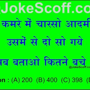 Top Hindi Paheliya With Ans À¤ªà¤¹ À¤² À¤¯ À¤¹ À¤¨ À¤¦ À¤® Jokescoff Funny Jokes Quotes Love Whatsa Best Friend Quotes Funny Friends Quotes Funny Friends Quotes