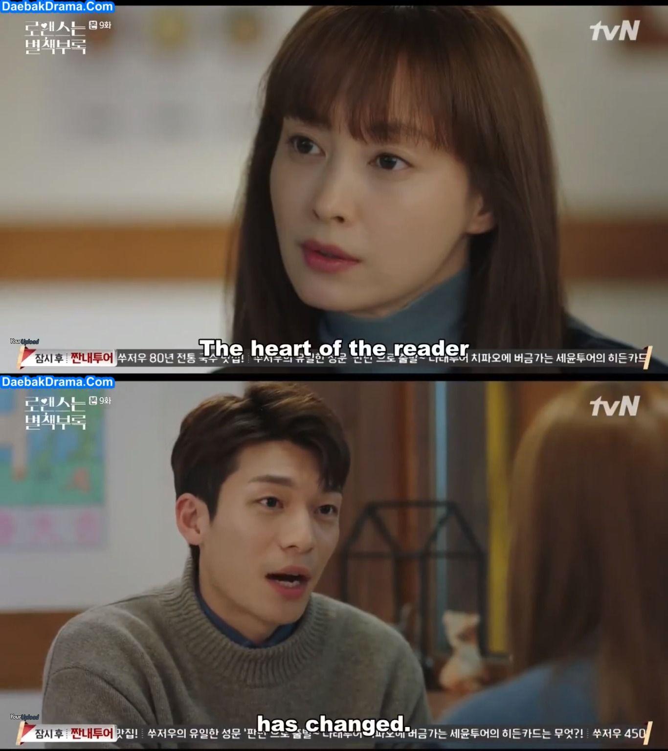 Romance Is A Bonus Book 8 Korean Drama Movies Drama Memes Drama Quotes