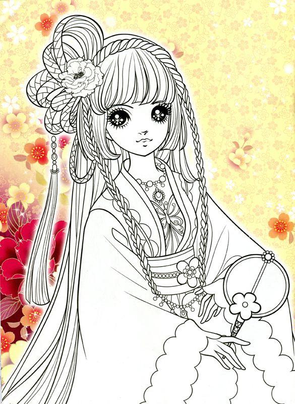 Korean Coloring Book - red - Mama Mia - Picasa Web Albums ...