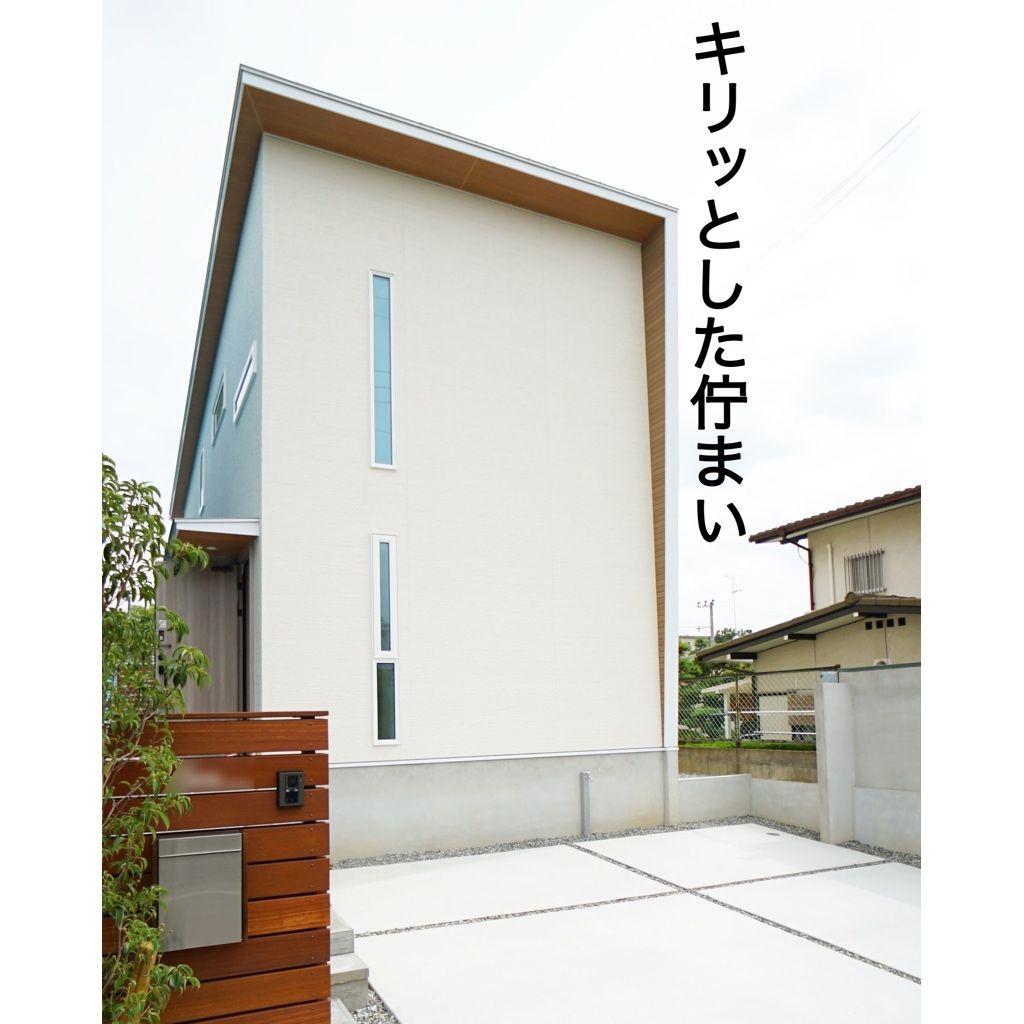 縦長の壁面に縦長の窓を組み合わせることでスッキリとした印象を与えます 屋根の延長で下りてくる袖壁が のっぺりしがちな長方形ファサードにキリッとしたアクセ ントに ちょっとしたアクセントが外観にあるのもいいですね 外観 住宅 モダン 家 外観 モダン 家