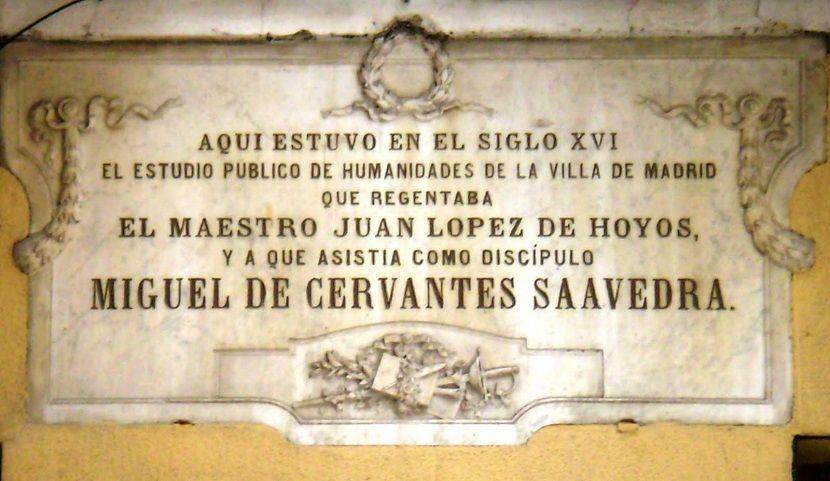 Miguel de Cervantes y sus primeros versos - http://www.actualidadliteratura.com/miguel-cervantes-primeros-versos/