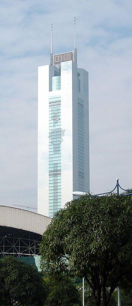 Guangzhou CITIC Plaza DSC02461.jpg