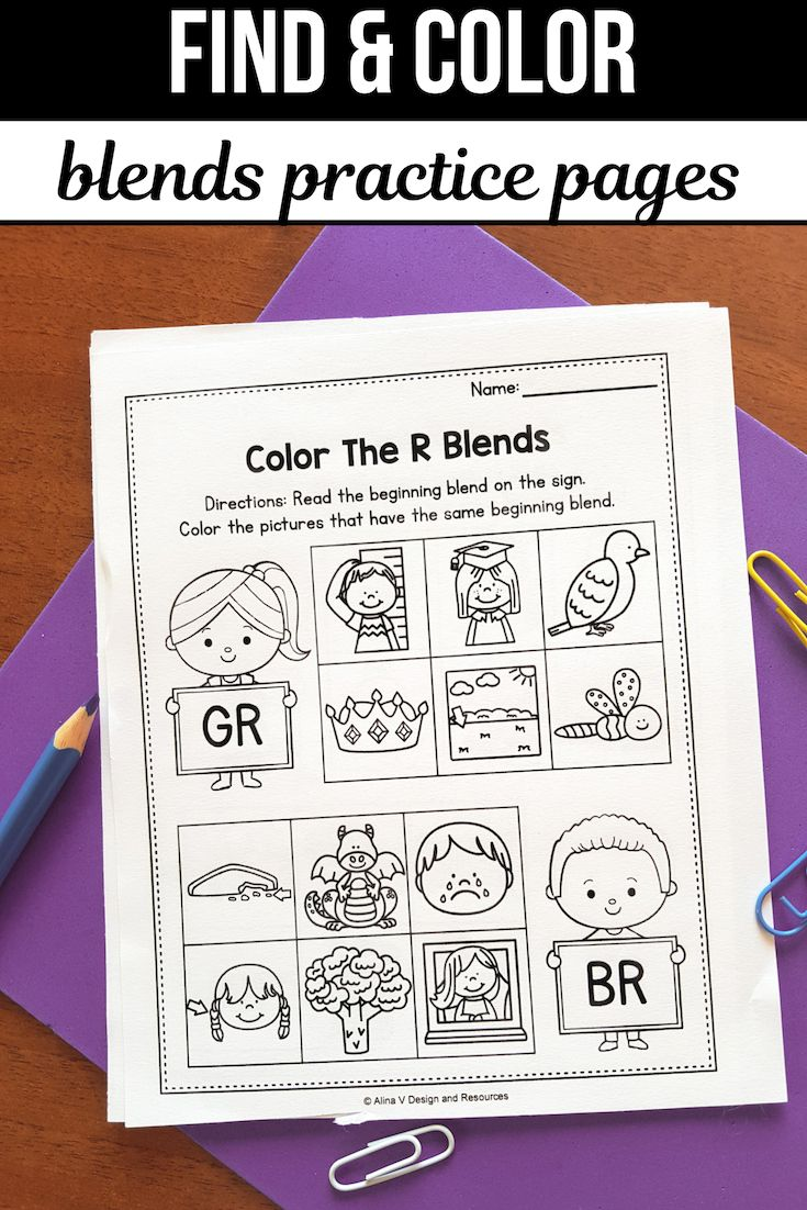 Worksheets R Blends Worksheets r blends worksheets l activities find the beginning blend and color picture looking for some phonics your kindergarten