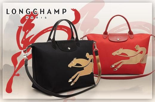 e727826dc5b6 LONGCHAMP CAVALIER SATCHEL BAG MADE IN FRANCE LONGCHAMP YEAR OF THE HORSE HANDBAG  LENGTH: 18 inches (top) HEIGHT: 10 inches HANDLE DROP: 4.5 inches Comes ...