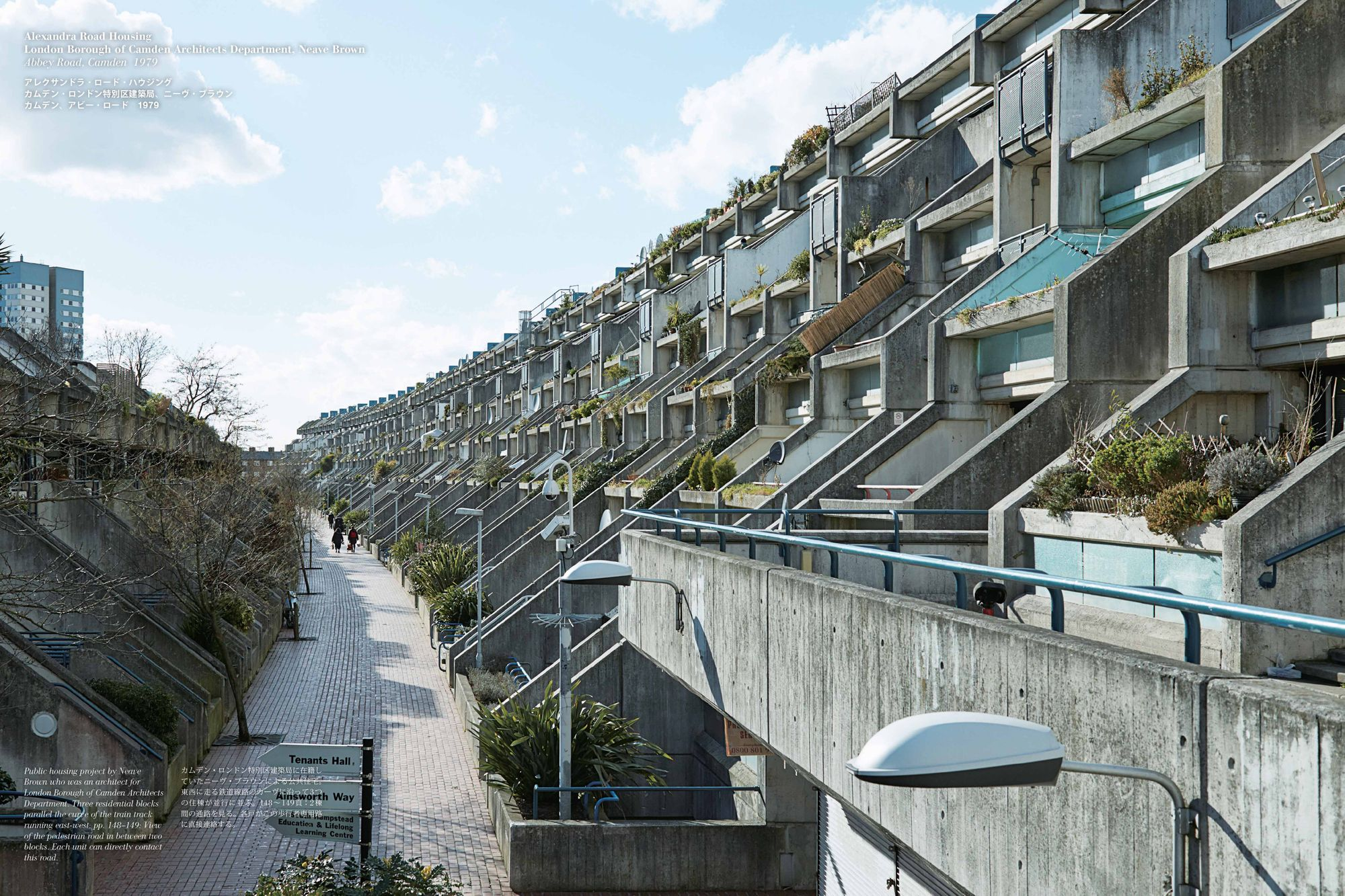 A U 15 05 Alexandra Road Housing By Neave Brown Cityscape University Of Westminster Architecture