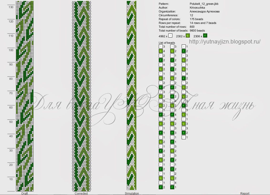 Polukelt_12_green.jpg (1131×816)