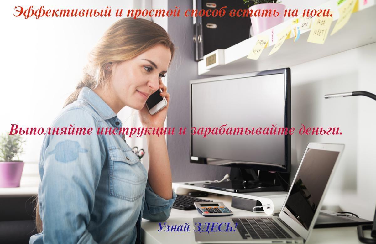 Модели для работы в интернете девушки модели в черногорск