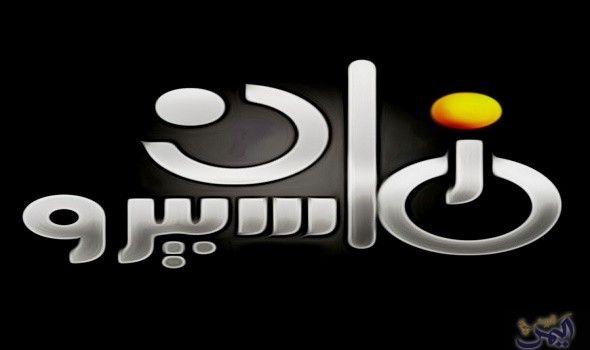 معنى اسم خولة Khawla اليوم سوف نتعرف على ما هو معنى اسم خولة سواء في اللغة العربية أو قاموس المعاني كما سنتعرف على الصفات التي تميز شخصية Arabic Calligraphy