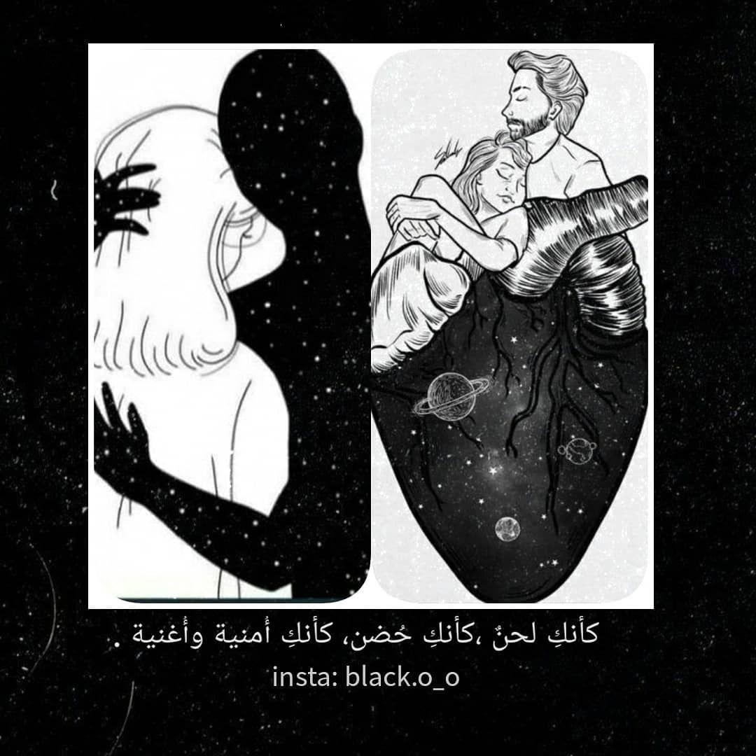 Black O O Black O O رمزيات حب حبيبي حبيبتي اسود أسود اكسبلور اكسبلور 2020 تعليق تعليقات اعجاب لاي Instagram Posts Instagram Post