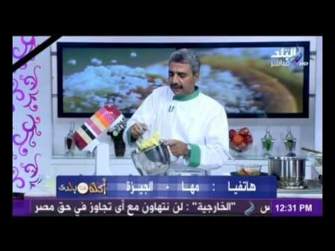 اسرار نجاح البتى فور والسابليه وبسكويت الكيس ونصائح من ذهب للشيف احمد القاضى - YouTube