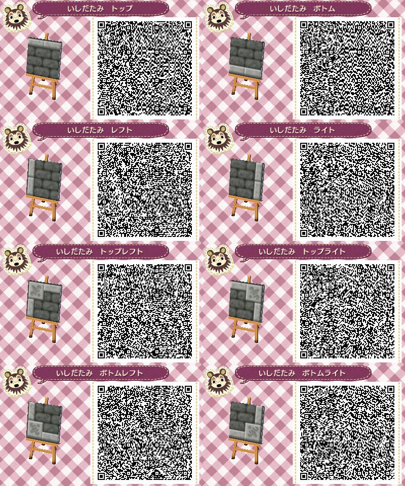 Animal crossing new leaf qr code paths pattern animal for Animal crossing boden qr