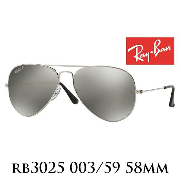 4ecc4eff3a ... new style new authentic ray ban aviator rb3025 003 59 58mm polarized silver  mirror lens ebay