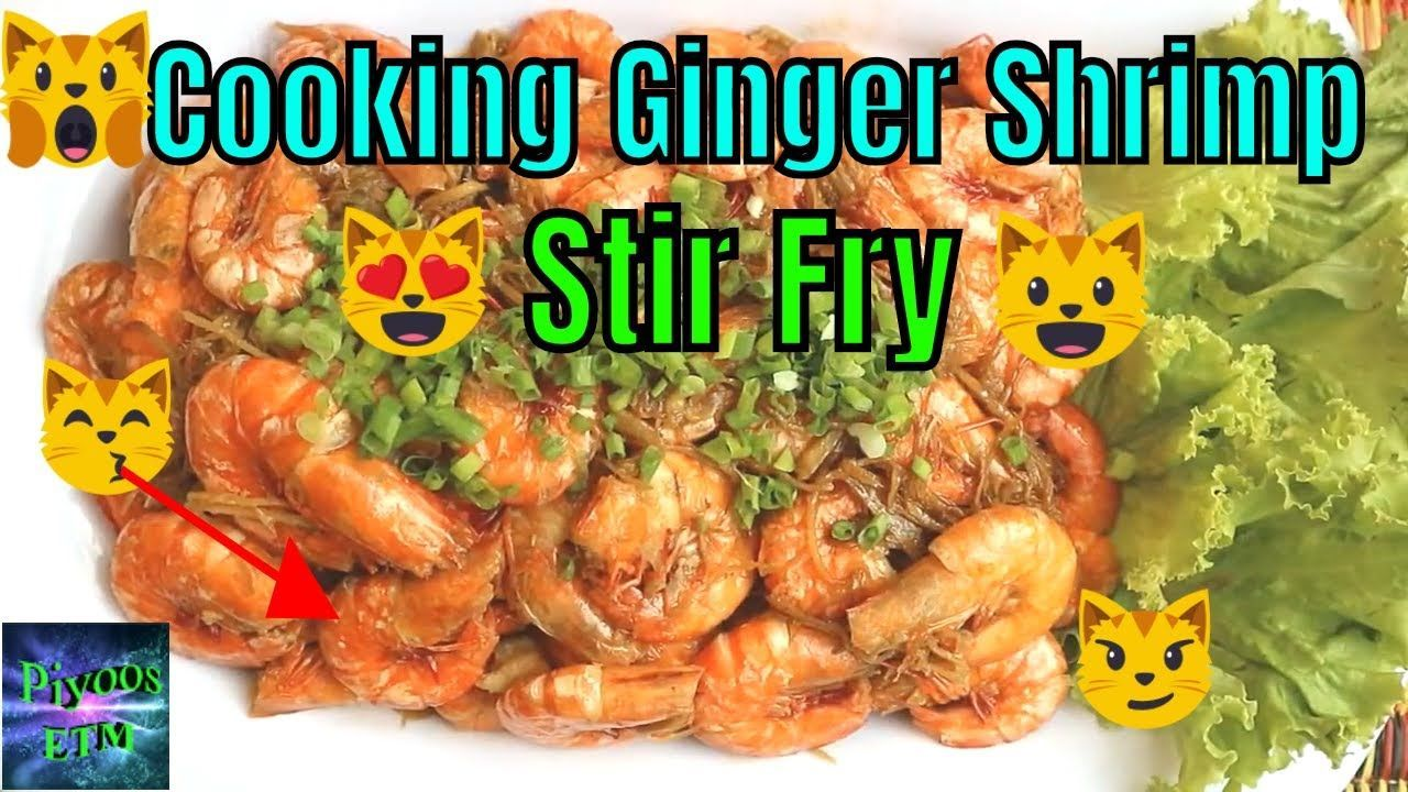 Cooking Ginger Shrimp Stir Fry | Ginger Shrimp Stir Fry Recipe | Piyoos Entertainment #stirfryshrimp Cooking Ginger Shrimp Stir Fry | Ginger Shrimp Stir Fry Recipe | Piyoos Entertainment #shrimp #stirfry #shrimpstirfry #PiyoosEntertainment #ginger #cook #cooking #cookingvideos #cookingtutorial #food #cookingfood #foodpreparation #howtocook #howtocooking #recipes #recipetips #cookingrecipes #cookingtechniqueKeywords: cooking ginger shrimp stir fry, ginger shrimp stir fry recipe, ginger shrimp sti #stirfryshrimp